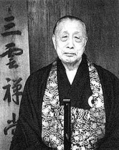 Koun-Yamada