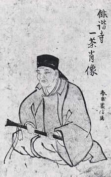 IssaKobayash