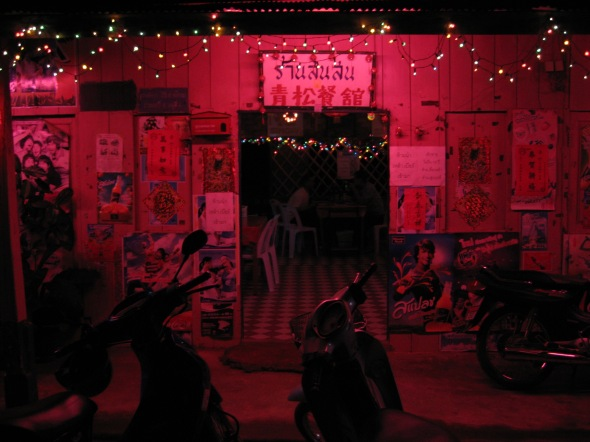 A karaoke club for teenagers in Mae Salong. IPhone photograph